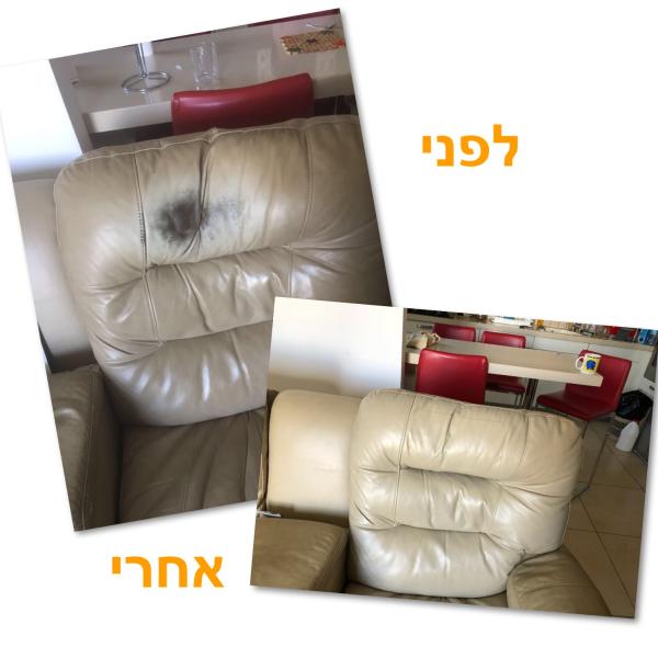 תיקון קרע בספה